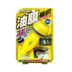Prostaff Kiirobin Window Cleaner 80g