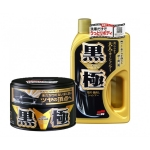 "Extreme Gloss ""The Kiwami"" Wax and Shampoo Dark"