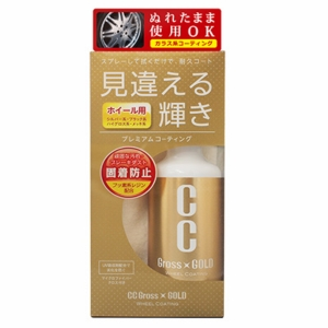 "Prostaff Wheel Coating Spray ""CC Gross Gold"" 200ml"