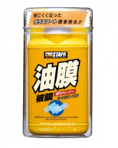Prostaff Kiirobin Window Cleaner 120ml