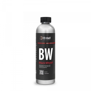 Grass Detail BW Black Wheel 500ml