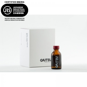 Soft99 QJUTSU Body Coat Matte 100ml SET