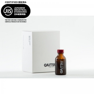 Soft99 QJUTSU Body Coat 100ml SET