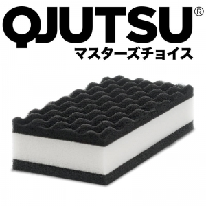 Soft99 QJUTSU Ultra Soft Sponge