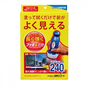 Prostaff Water Repellent For Windshield 240 days 70ml