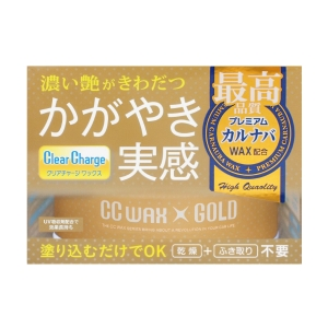 Prostaff CC Wax Gold 100g